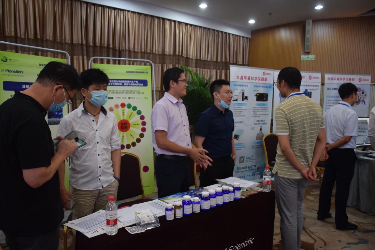 北京西美杰成功参加2020生物制药稳定性论坛